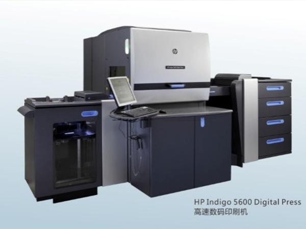 力嘉高速数码印刷机