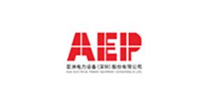 力嘉合作客户-AEP