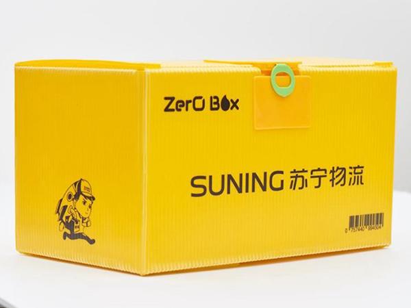 向包装垃圾宣战 818苏宁全国增投50万共享快递盒