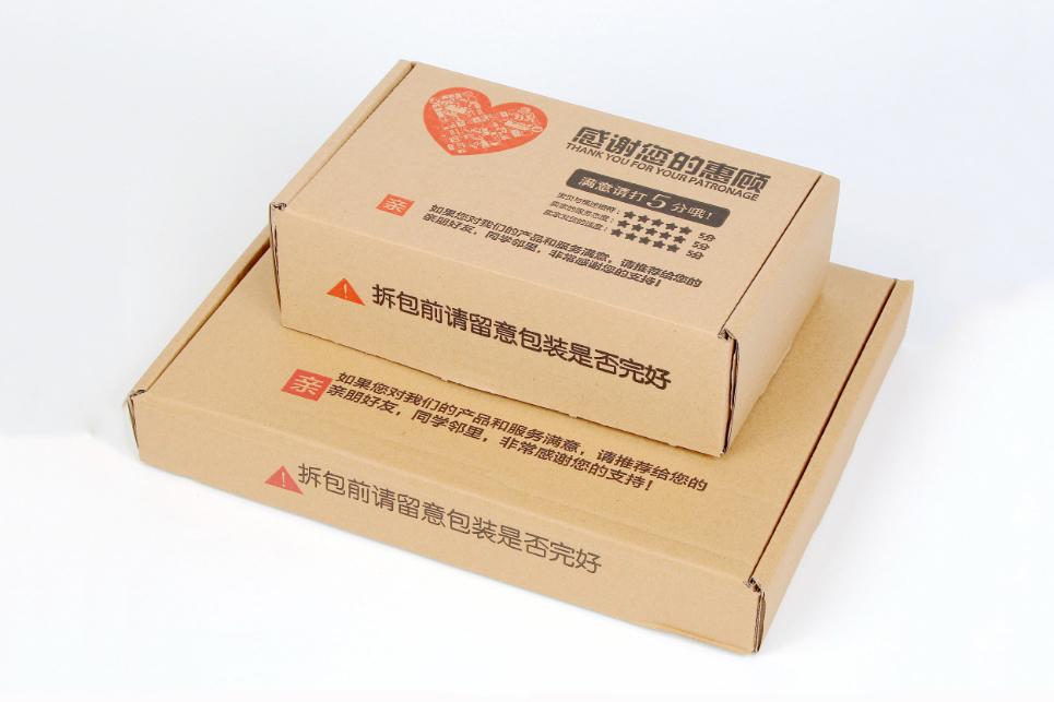 包装纸盒定制这几点能给客户留下良好品牌形象