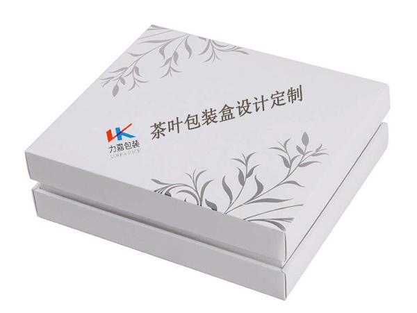 茶叶包装盒定制方案一站式提供商—力嘉