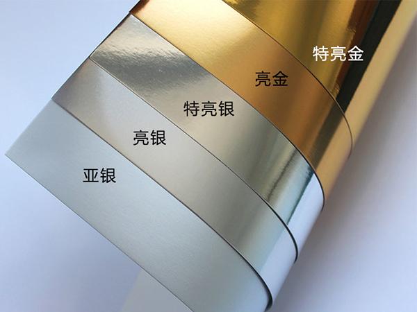 包装纸盒材料介绍