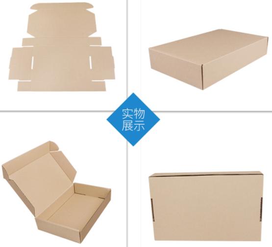 飞机盒_东莞飞机盒生产厂家