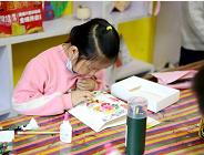 美术盒子_儿童创意美术盒子_力嘉包装