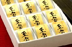 梅饼包装盒设计定制_力嘉包装