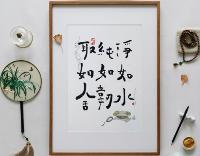 东莞石龙字画印刷厂联系电话_力嘉数码中心
