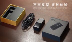 深圳纸盒印刷_力嘉深圳纸盒印刷厂
