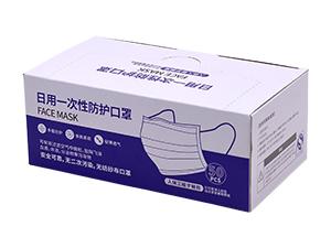 口罩包装彩盒,一次性口罩包装盒