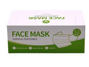 一次性口罩包装彩盒定制厂家
