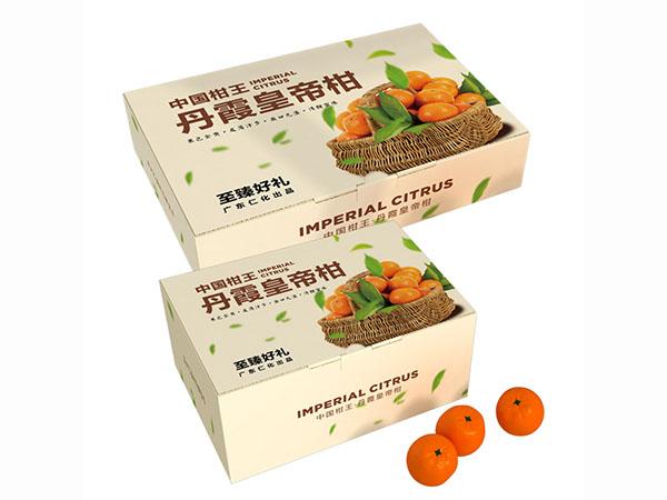 水果包装盒_皇帝柑包装彩盒定制_橙橘包装盒