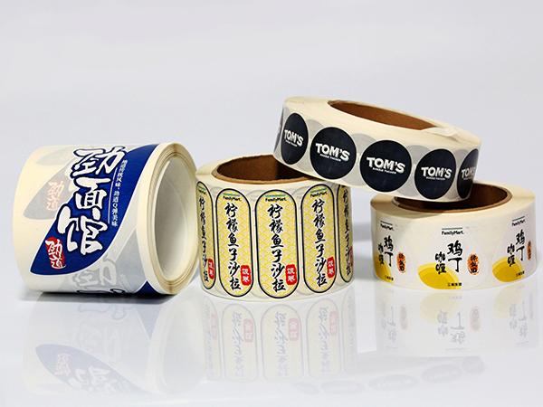 食品标签印刷_食品包装不干胶标签贴纸