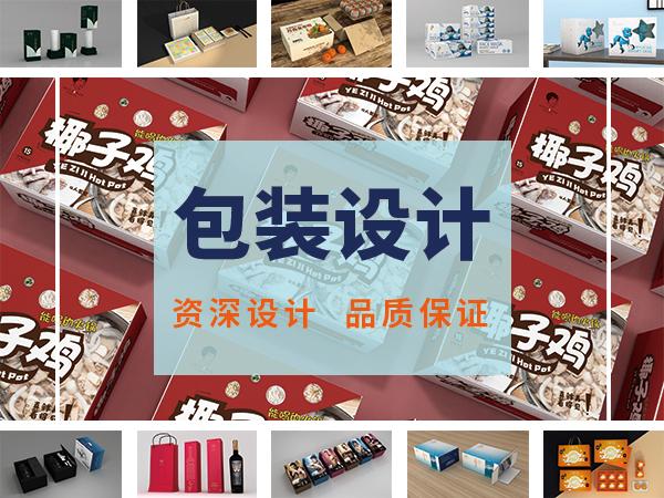 彩盒礼盒包装盒设计_高端产品包装定制