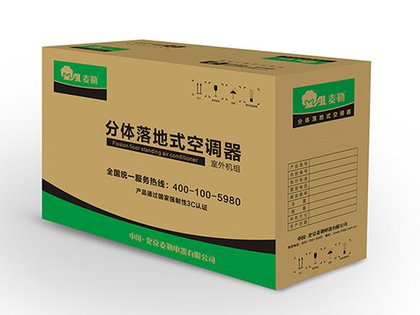 空调包装_热水器包装箱纸箱