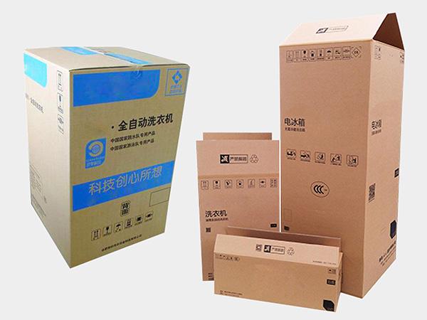 冰箱包装彩箱_洗衣机纸箱定制