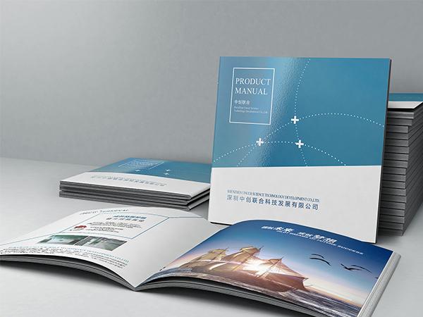 企业画册印刷_产品手册_画册设计印刷