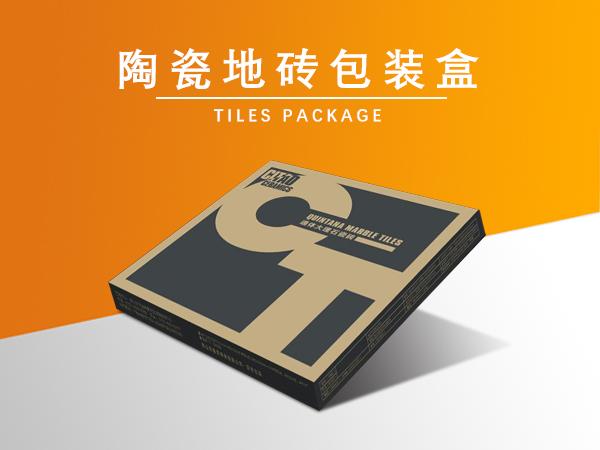 瓷砖包装箱_陶瓷地板砖包装纸箱