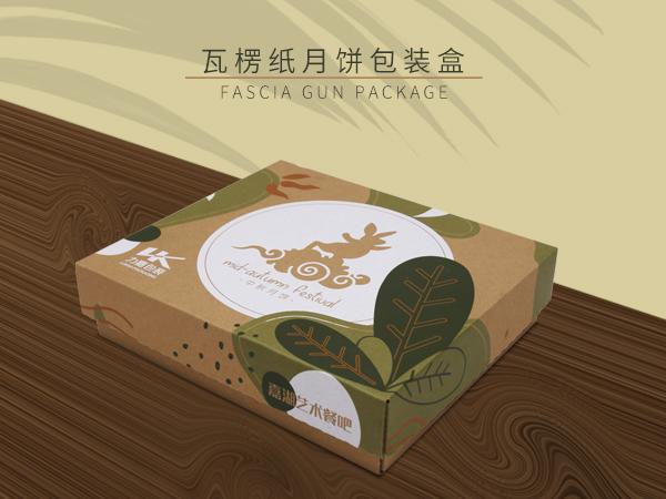 中秋月饼礼品盒_港式_广式月饼盒包装盒
