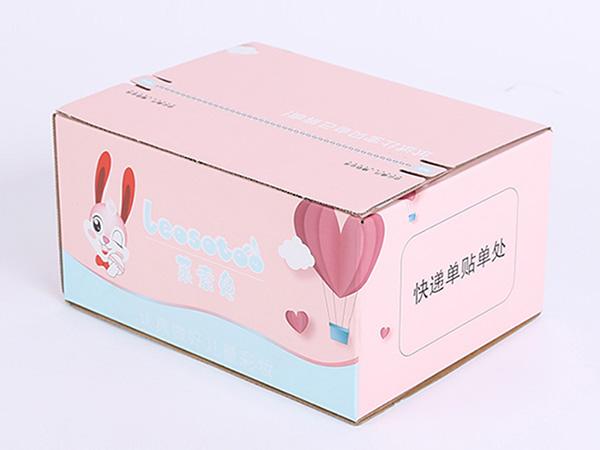 化妆品_美妆_彩妆快递拉链包装纸箱/盒