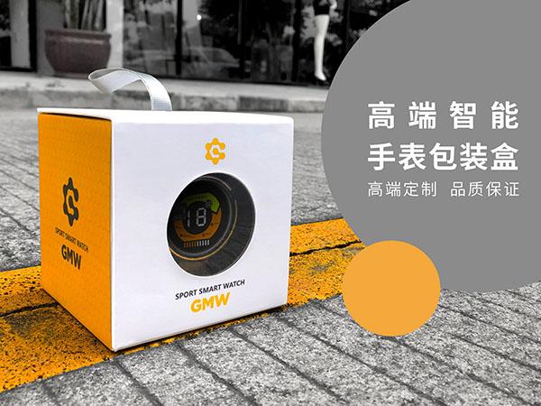 智能手表包装彩盒_纸盒包装设计定制生产厂家