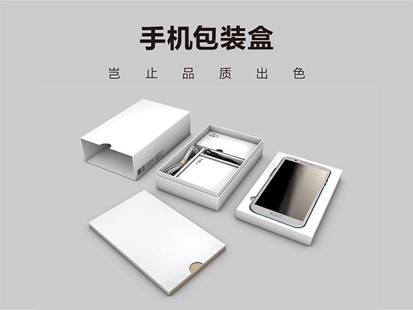手机盒_品牌手机包装盒设计定制彩盒