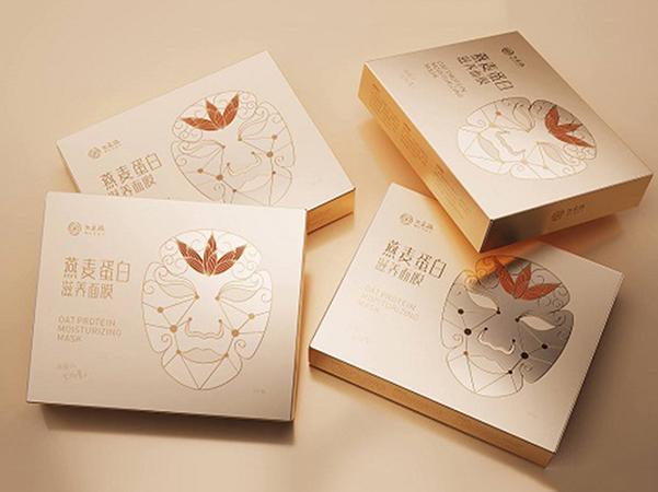 面膜包装盒_化妆品包装盒彩盒礼盒定制
