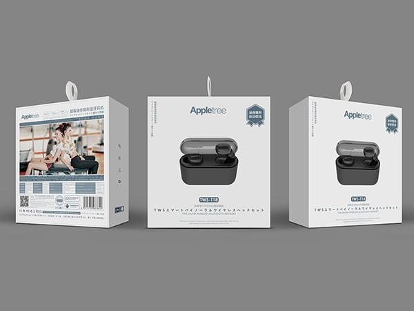 智能耳机包装彩盒_手机蓝牙耳机包装盒