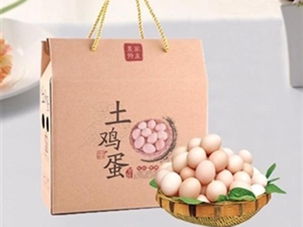 鸡蛋包装箱_土鸡蛋包装盒_土鸡纸箱定制