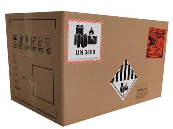 UN纸箱_危险品包装箱_瓦楞危包纸箱